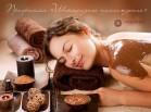 Шоколадное наслаждение - программа на основе активных ингредиентов какао бобов и кофе.