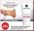 Beauty Style Slim Express remodeling concentrate for women (Концентрат моделирующий «Экспресс эффект» для женщин), 200 мл - купить, цена со скидкой