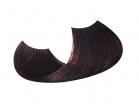 Альпика Тоник-активатор для маски поросуживающей, 350 мл. - купить, цена со скидкой