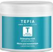 Tefia Treats by Nature (Маска разглаживающая с маслом оливы и монои), 500 мл - купить, цена со скидкой