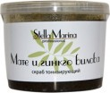 Stella Marina Скраб для тела на основе морской соли тонизирующий «Мате и гинкго билоба» - купить, цена со скидкой