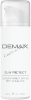 Demax Sun Protect Cover Protect SPF 50 Matt Sunblock (Солнцезащитный матирующий крем Санблок SPF 50), 50 мл -