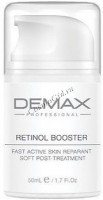 Demax Retinol Booster (Бустер клеточный активатор), 50 мл -