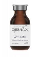 Demax Concentrate-Activator Anti-acne (Концентрат для проблемной кожи Анти-акне), 20 гр -