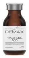 Demax Concentrate-Activator Hyaluronic acid (Концентрат Гиалуроновая кислота), 20 гр - купить, цена со скидкой