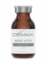 Demax Basic Activ Carrot peel (Базовый пилинг на основе мякоти моркови), 20 мл - купить, цена со скидкой