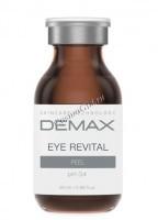 Demax Eye Revital Peel (Пилинг для кожи вокруг глаз), 20 мл - купить, цена со скидкой