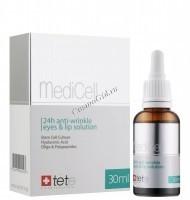 Tete Cosmeceutical 24h anti-wrinkle eyes&lip solution (Комплекс против морщин вокруг глаз и губ 24-ч действия), 30 мл -