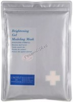 Cell Fusion C Brightning gel modeling mask (Маска гелевая с арбутином), 1000 гр - купить, цена со скидкой