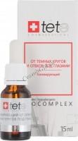 TETе Cosmeceutical Биокомплекс «Тонизирующий» от отеков и темных кругов под глазами, 15 мл -