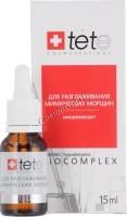 TETе Cosmeceutical Биокомплекс «Миорелаксант» для разглаживания мимических морщин, 15 мл -