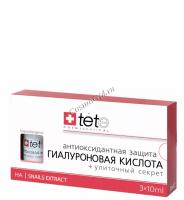 Tete Cosmeceutical Hyaluronic acid + snail extract (Гиалуроновая кислота + Улиточный секрет), 3*10 мл - купить, цена со скидкой