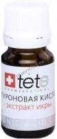 TETe Cosmeceutical Гиалуроновая кислота + Экстракт икры, 10 мл. -