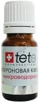 TETe Cosmeceutical Гиалуроновая кислота   Микроводоросль, 10 мл -