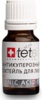 Tete Cosmeceutical Сыворотка гиалуроновая кислота   антикуперозный комплекс, 10 мл -