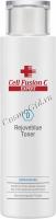 Cell Fusion C Rejuveblue toner (Тоник регенерирующий), 200 мл -