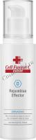 Cell Fusion C Rejuveblue Effector (Эмульсия эффектор), 50 мл - купить, цена со скидкой