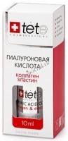 Tete Cosmeceutical Сыворотка гиалуроновая кислота + коллаген и эластин, 10 мл - купить, цена со скидкой