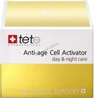 Tete Cosmeceutical Anti-age Cell Activator day and night (Омолаживающий крем для лица), 50 мл  - купить, цена со скидкой