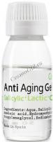 New Peel Anti-aging peel Mini (Анти-эйдж пилинг), 20 мл -