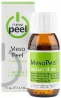 New Peel Meso Peel Instant Shine (Мезопилинг - моментальное сияние) -