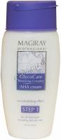 "Magiray Glycocare AHA cream (Крем ""Гликокэа""), 125 мл -"