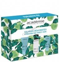 Academie Hydraderm Kit (Дорожный набор) - купить, цена со скидкой