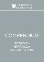 Компендиум по уходу за лицом / телом - купить, цена со скидкой