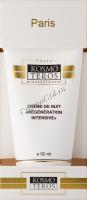 """Kosmoteros Creme de nuit """"Regeneration Intensive"""" (Интенсивный восстанавливающий ночной крем), 50 мл - купить, цена со скидкой"""