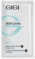 GIGI Bp revitalizing mask (Омолаживающая энергетическая маска), 1 саше*20 мл - купить, цена со скидкой