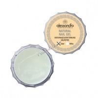 Alessandro Natural nail gel clear (Гель для наращивания и моделирования ногтей прозрачный), 15 г - купить, цена со скидкой