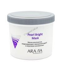Aravia Professional Pearl Bright mask (Маска альгинатная моделирующая с жемчужной пудрой и морскими минералами), 550 мл - купить, цена со скидкой
