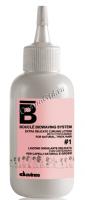Davines Boucle Biowaving System Protective relaxing cream (Щадящий лосьон для создания локонов на 2-9 месяцев №1 для натуральных и пористых волос), 100 мл - купить, цена со скидкой