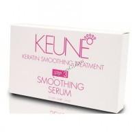 Keune «Keratin smotthing» treatment smoothing serum (Сыворотка «Кератиновый комплекс»), 15 шт по 2 мл - купить, цена со скидкой