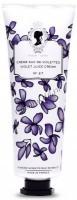 Academie Violet Juice cream (Фиалковый крем), 50 мл - купить, цена со скидкой