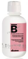Davines Balance Curling System Protecting curling lotion N2 (Лосьон для химической завивки окрашенных волос № 2), 500 мл -