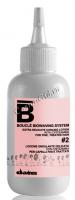 Davines Boucle Biowaving System Protective relaxing cream (Щадящий лосьон для создания локонов на 2-9 месяцев №2 для поврежденных и окрашенных волос), 100 мл  - купить, цена со скидкой