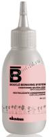 Davines Boucle Biowaving System (Сверхделикатный нейтрализатор), 100 мл - купить, цена со скидкой