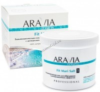Aravia Organic Fit Mari Salt (Бальнеологическая соль для обёртывания с антицеллюлитным эффектом), 750 гр - купить, цена со скидкой