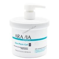 Aravia Organic Slim Phyto Gel (Фитогель для моделирующего обёртывания), 550 мл - купить, цена со скидкой