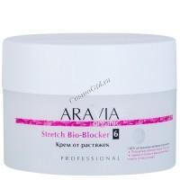 Aravia Organic Stretch Bio-Blocker (Крем от растяжек), 150 мл - купить, цена со скидкой