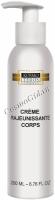 Kosmoteros Creme rajeunissante corps (Омолаживающий крем для тела), 200 мл - купить, цена со скидкой