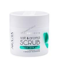 Aravia Professional Salt&Aroma scrub (Скраб для ног с морской солью и вербеной тропической), 300 мл - купить, цена со скидкой