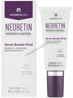 Cantabria Labs NEORETIN Discrom Control Serum Booster fluid (Депигментирующая сыворотка-бустер), 30 мл - купить, цена со скидкой