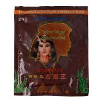 Beauty Style lifting mask with collagen (Лифтинговая маска с растительным коллагеном), 150 гр - купить, цена со скидкой