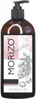 Morizo SPA Body Line Massage Oil Relaxing (Масло массажное для тела Расслабляющее), 500 мл - купить, цена со скидкой