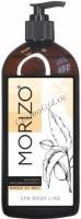 Morizo SPA Body Line Massage Oil Basic (Масло массажное для тела Базовое), 500 мл - купить, цена со скидкой