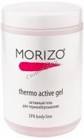 Morizo SPA Body Line Thermo Active Gel (Активный гель для термообертывания), 1000 мл - купить, цена со скидкой