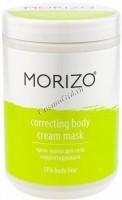 Morizo SPA Body Line Correcting Body Cream Mask (Крем-маска для тела Корректирующая), 1000 мл - купить, цена со скидкой