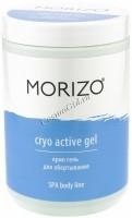 Morizo SPA Body Line Cryo Active Gel (Крио гель для обертывания), 1000 мл - купить, цена со скидкой